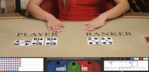 オンラインカジノ おすすめゲーム バカラ
