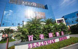 ブロードウェイマカオ ホテル