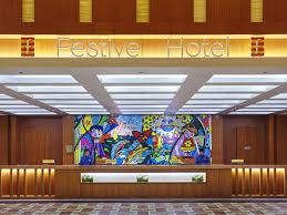 リゾート・ワールド・セントーサ ホテル