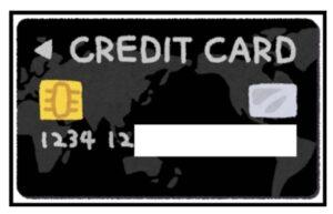 ワンダーカジノ クレジットカード 良い例